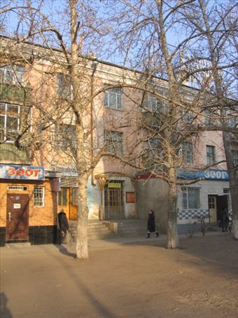 The cafe shop front from the main road in Ulaan Bataar.