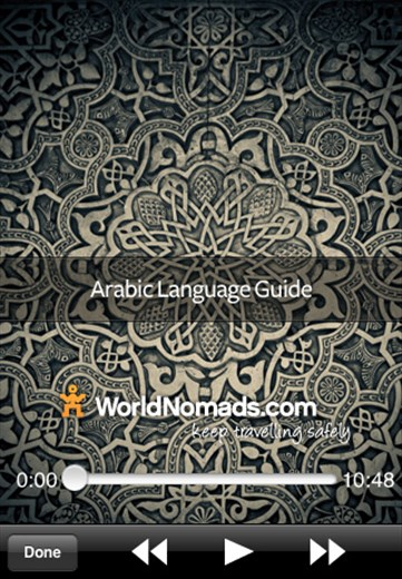 A screenshot from our Arabic Language Guide