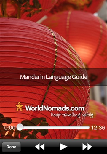 Screenshot from the World Nomads Mandarin iPhone app - available for free from the Apple iTunes store