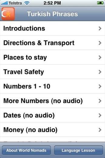 A screenshot from our Turkish language guide application for iPhone & iPod touch