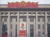 Faltavam mais de 600 dias, mas Beijing jah vive para os jogos olimpicos.: by leo, Views[261]