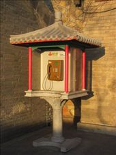By the look of this public phone booth, we must be in China!!: by locomocean, Views[79]