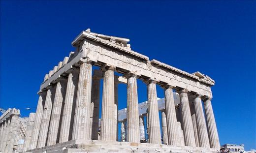 100+ Ancient Greece Stuff – yasminroohi