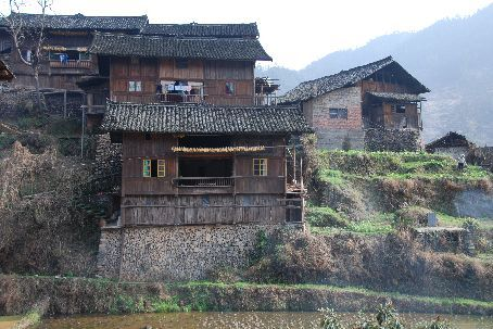 Village Style House Xijiang Village Style House