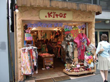 Japanese Cute Clothing Stores e Fashion fashion shop