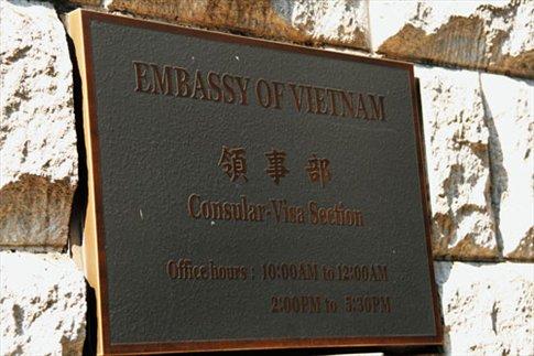 Visa day at the Vietnam Embassy, Tokyo