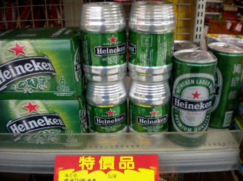 mini mini heineken keg & super huge heineken can. they're ...