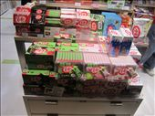Kit Kat Display Narita: by zioned, Views[129]